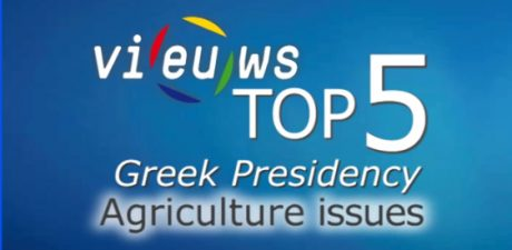 Top 5 Agriculture – All you need to know for 2014