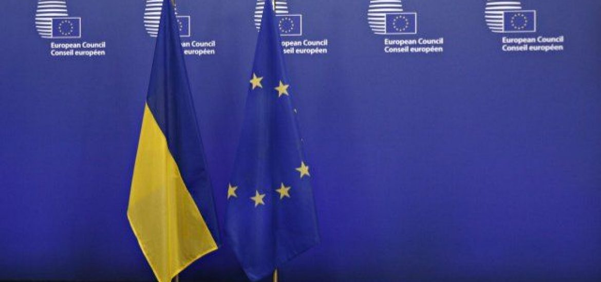 EU to Look into Ukraine's Progress at 20th Annual Bilateral Summit in Brussels