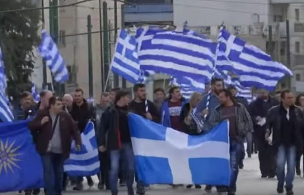 Most Greeks against Macedonia Name Dispute Deal, Fresh Clashes ahead of Vote