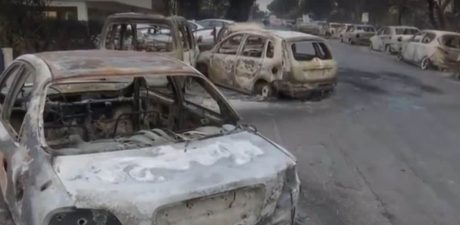 Greece Probes Arson of Devastating Wildfires Based on 'Serious Information'
