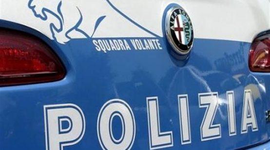 Police Crack Down on 'Ndrangheta Mafia across EU, Seize 4 Tons of Cocaine
