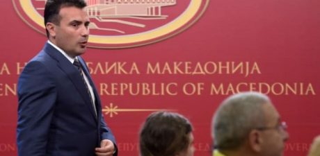 Uncertainty Reigns in Macedonia in Wake of Failed Name Change Referendum