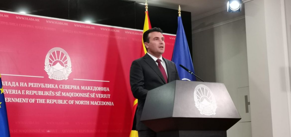 EU Rejection Causes Early Elections in Recently Renamed North Macedonia